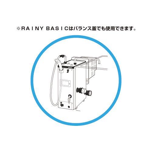 バランス釜でも利用できるオールマイティなシャワーヘッド