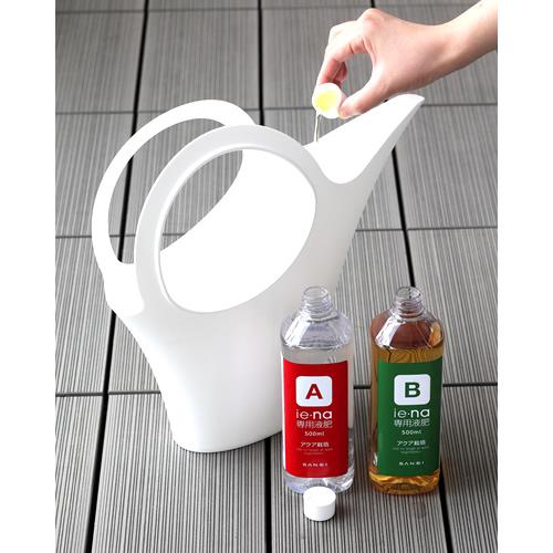 液肥A、B共にキャップ1杯ずつ入れて水道水に混ぜます