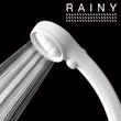 節水ストップシャワーヘッド(RAINY レイニー)