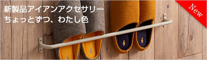 MADE IN JAPANの業で職人が作り上げたアイアンアクセサリー